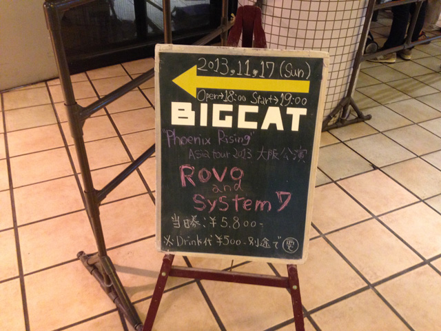 ROVO and System 7 at BIGCAT