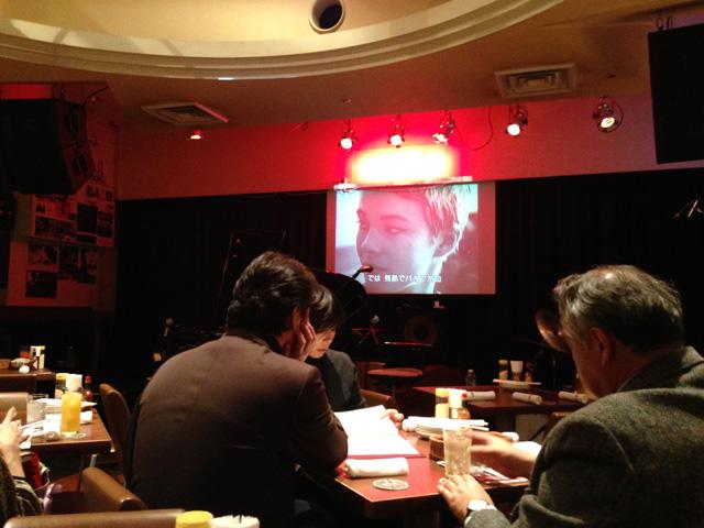 菊地成孔、丈青、秋田ゴールドマン、本田珠也Premium Sessions