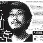 shichoukai_12