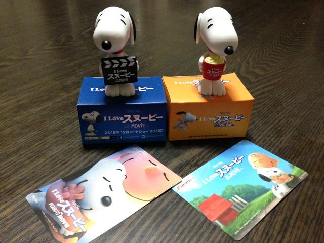 「The Peanuts Movie」のチケットと特典フィギュア