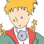 「星の王子さま学」で解ける夢/解けない夢、そして点灯人は友達になれそうだろうか