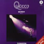 【デアゴスティーニ盤で聴くQUEEN】2枚目:これこそアナログ盤で聴こう「QUEEN」