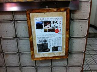SUKIMA31.jpg