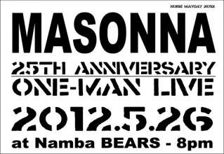 masonna25.jpeg