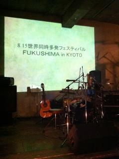 pjfukushima.jpg