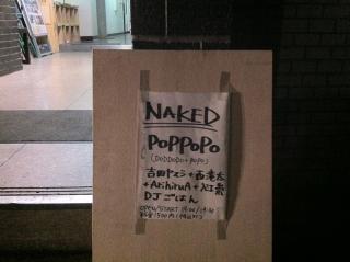 poppopo.jpg