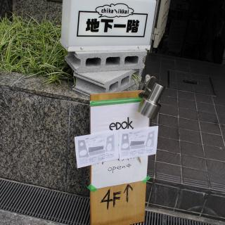 wakuwaku_01.jpg